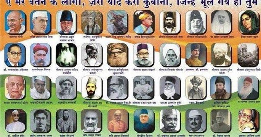 Pictures of great freedom fighters of india with their names
